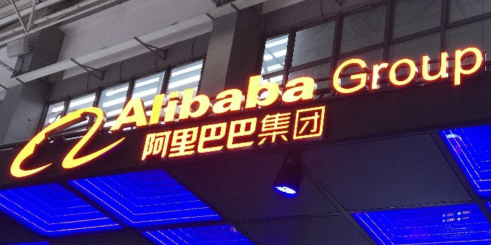 Alibaba hopes to introduce more international brands in 2020