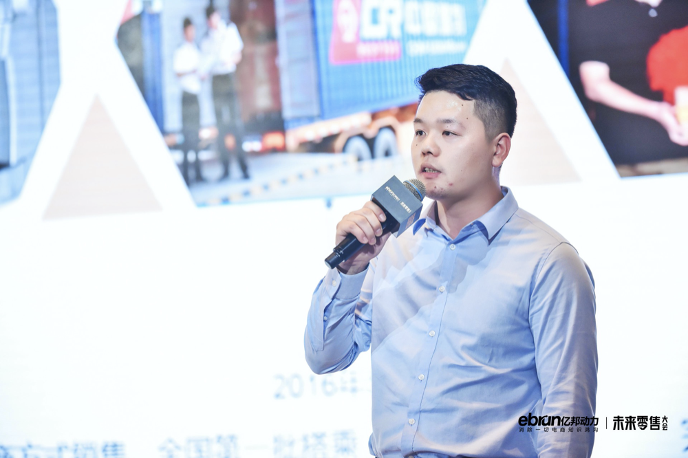 黄剑峰:杭州空港园区,全国首批eWTP数字清关试点园
