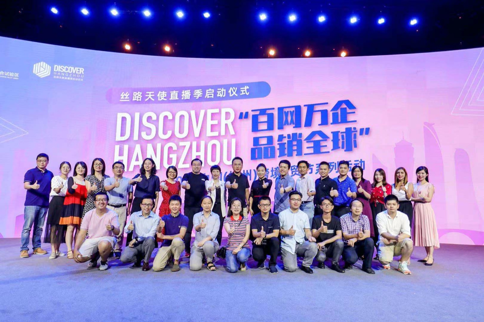 Discover Hangzhou:Silk Road Angel Live Streaming Season Officially Launched Today