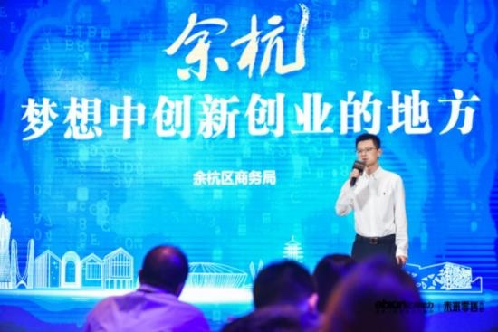 Pan Fengfeng: Yuhang, A Dream Land for Innovation and Entrepreneurship