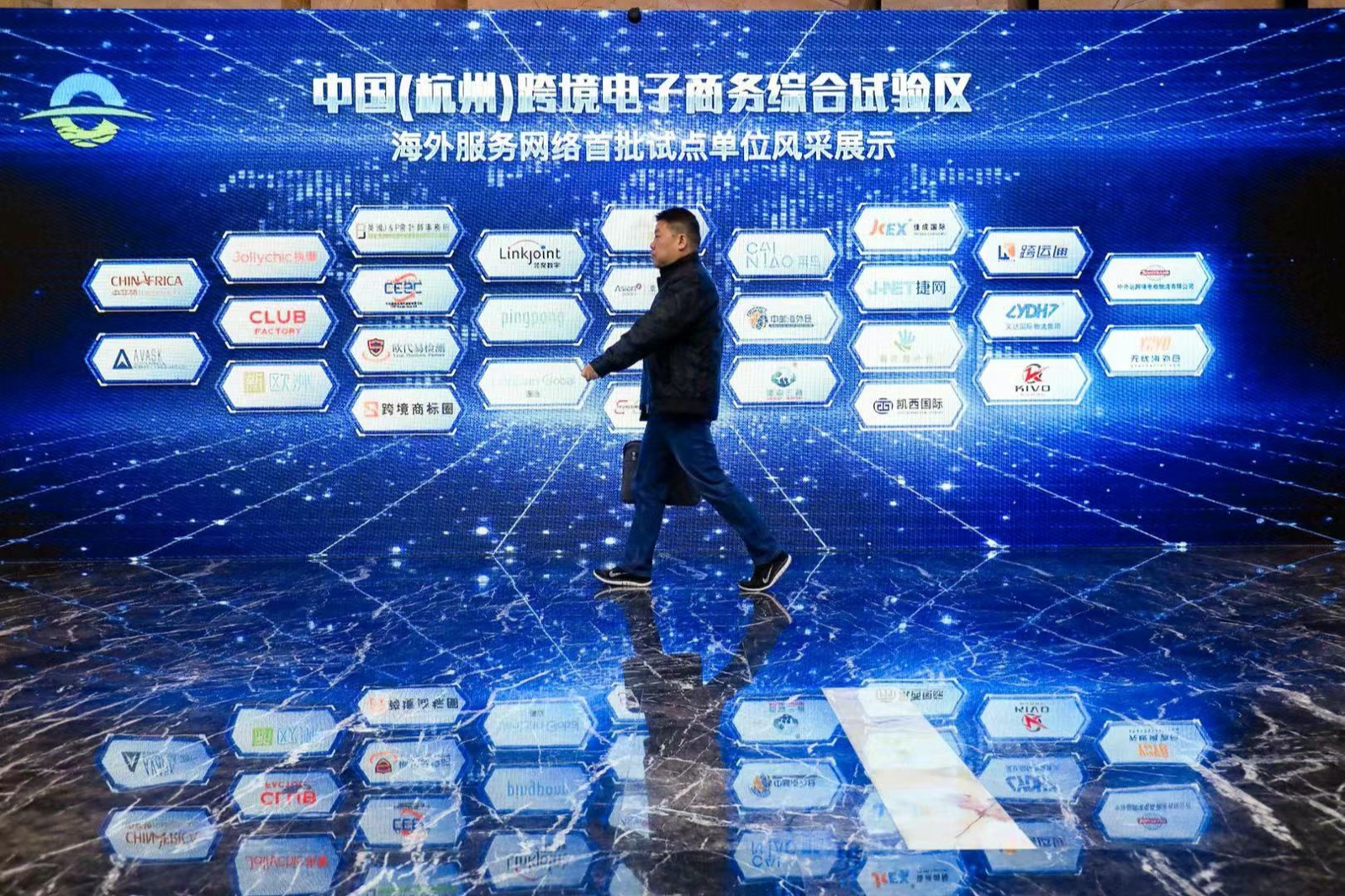 Hangzhou ComprehensivePilotArea Achieved Ten Big Experience andResults in Five Years