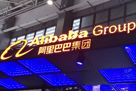 Beginning of the 3rd Alibaba GDT Global Innovation and Entrepreneurship Competition