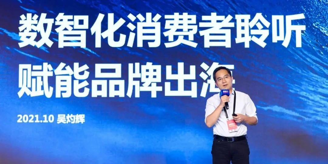 吴灼辉——安克创新电商服务事业部总经理